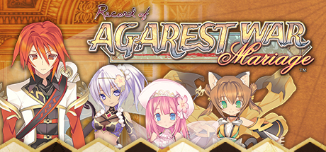 Record of Agarest War Mariage cover art