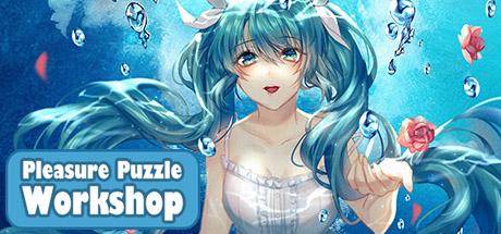 Save 15% on Pleasure Puzzle:Workshop 趣拼拼:拼图工坊on Steam