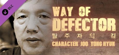 Way of Defector - Character Joo Yong-hyun