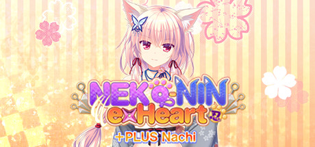NEKO-NIN exHeart +PLUS Nachi