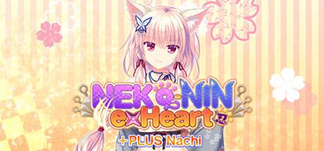 Teaser image for NEKO-NIN exHeart +PLUS Nachi