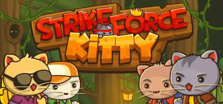 StrikeForce Kitty cover art