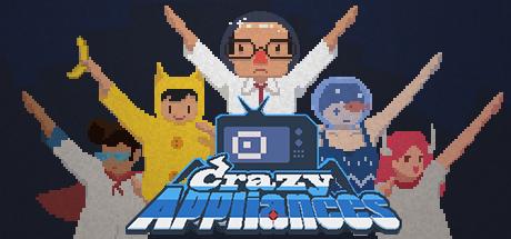 Crazy Appliances cover art