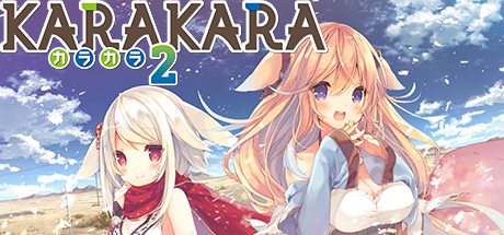 Teaser image for KARAKARA2