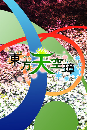 Touhou Tenkuushou ~ Hidden Star in Four Seasons. poster image on Steam Backlog