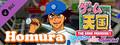 Game Tengoku - Homura Banto-dlc