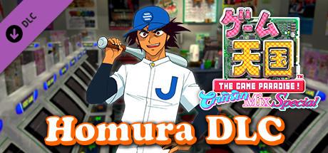 Game Tengoku - Homura Banto