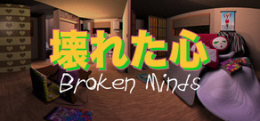 Broken Minds cover art