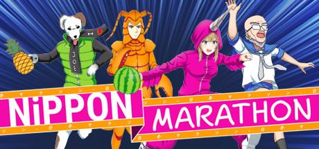 Nippon Marathon Capa