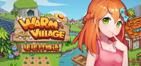Warm Village 暖暖村物语