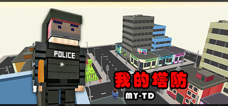MyTD cover art