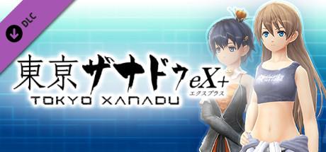 Tokyo Xanadu eX+: Outfit & Accessory Bundle