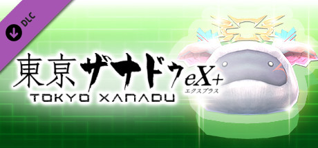 Tokyo Xanadu eX+: S-Pom Treat Bundle cover art