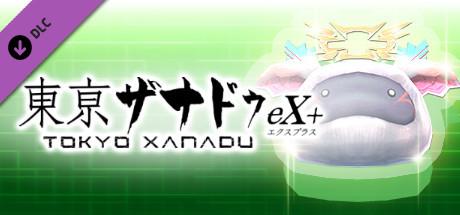 Tokyo Xanadu eX+: S-Pom Treat Bundle