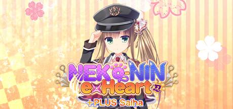 Teaser image for NEKO-NIN exHeart +PLUS Saiha