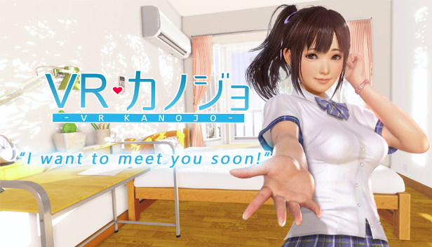 Popolare dating sims Giappone