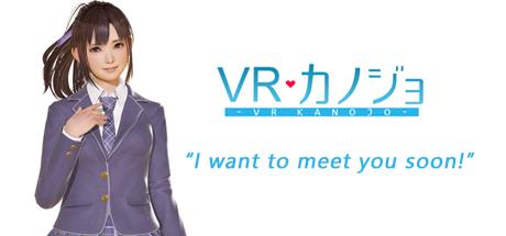 VR Kanojo / VRカノジョ on Steam