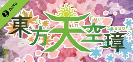 東方天空璋 ~ Hidden Star in Four Seasons. Demo