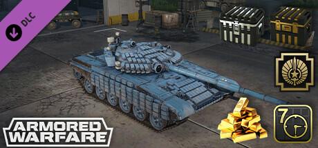 Armored Warfare - T-72AV Officer's Pack