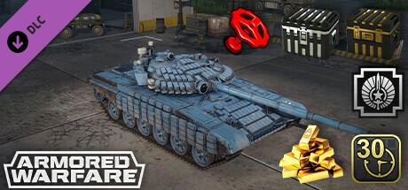 Armored Warfare - T-72AV General's Pack