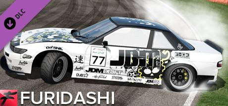 FURIDASHI - PREMIUM CAR: 1988 TN13