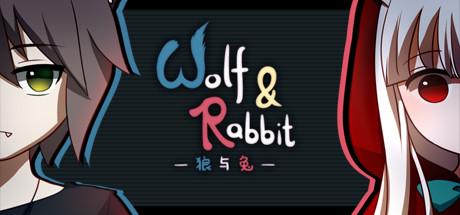 Wolf & Rabbit