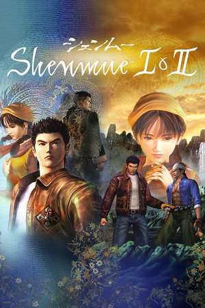 Shenmue I & II poster image on Steam Backlog