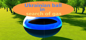 Ukrainian ball in search of gas cover art