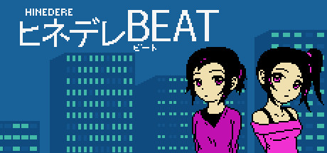 Hinedere Beat