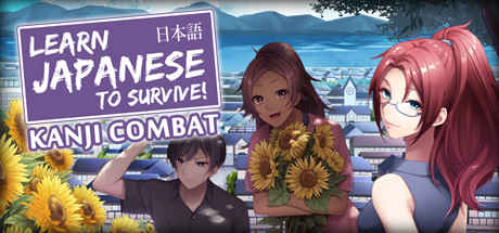 Teaser image for Learn Japanese To Survive! Kanji Combat