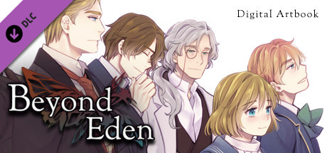 Beyond Eden Digital Artbook