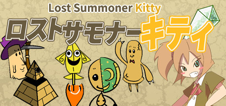 Lost Summoner Kitty