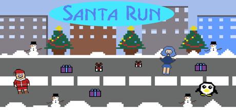 Santa Run cover art