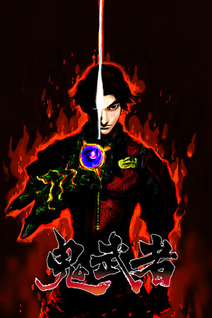 Onimusha: Warlords poster image on Steam Backlog
