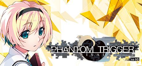 Grisaia Phantom Trigger Vol.4 cover art