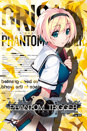Grisaia Phantom Trigger Vol.4 poster image on Steam Backlog