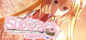 Supipara - Chapter 2 Spring Has Come! cover art