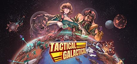 Купить Tactical Galactical
