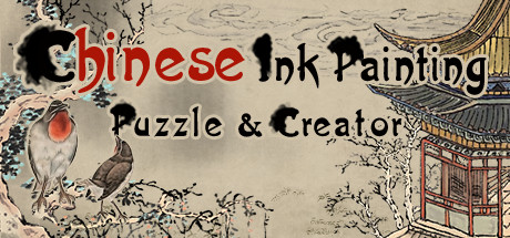 Teaser image for Chinese Ink Painting Puzzle & Creator / 國畫拼圖創作家