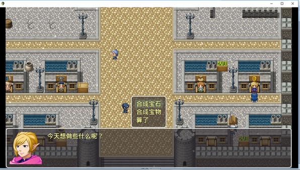 位面穿越者-三国传-进化(A Bit Crosser-Three Kingdoms-Revolution) (DLC)