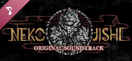 Nekojishi Original Soundtrack