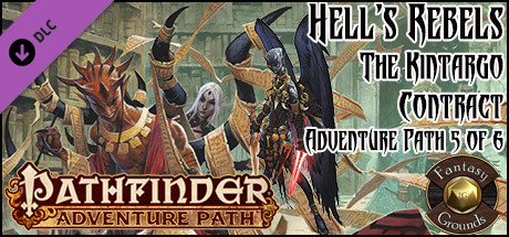 Fantasy Grounds - Pathfinder RPG - Hell's Rebels AP 5: The Kintargo Contract (PFRPG)