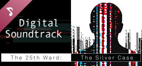 The 25th Ward: The Silver Case - Digital Soundtrack