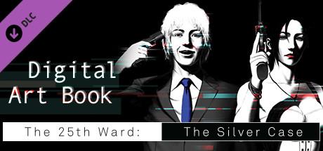The 25th Ward: The Silver Case - Digital Art Book