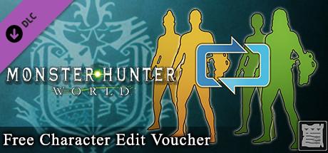 Monster Hunter: World - Free Character Edit Voucher
