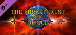 The first thrust of God - All Aircrafts cover art