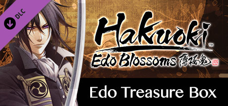 Hakuoki: Edo Blossoms - Edo Treasure Box | 華ノ章 宝箱DLC | 華之章寶箱