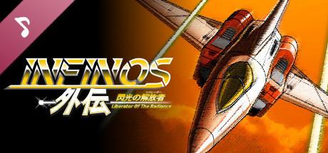 Infinos Gaiden Original Soundtrack