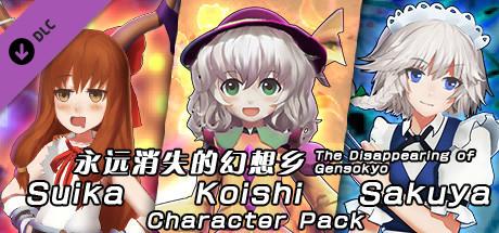The Disappearing of Gensokyo: Sakuya, Koishi, Suika Character Pack