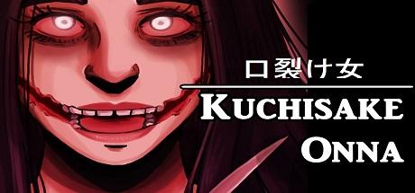 Kuchisake Onna - 口裂け女